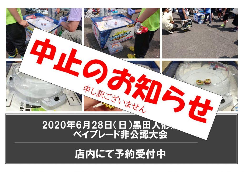 日 天気 月 28 6 神奈川県鎌倉市の天気|マピオン天気予報